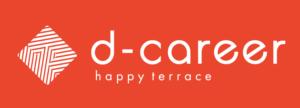d-careerロゴ